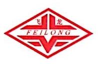 扬州市飞龙气动液压设备有限公司 最新采购和商业信息