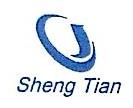 北京圣天科技有限公司 最新采购和商业信息