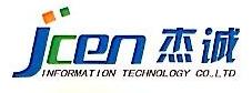 江苏杰诚信息科技有限公司 最新采购和商业信息