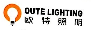 海宁欧特照明有限公司