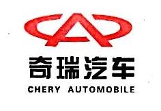 南阳市众达汽车销售有限公司 最新采购和商业信息