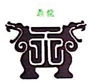 抚州市鼎龙商贸有限公司 最新采购和商业信息