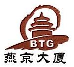北京首旅燕京大厦物业管理有限责任公司 最新采购和商业信息