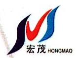 江阴宏茂装饰材料有限公司 最新采购和商业信息