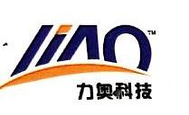 杭州力奥科技有限公司 最新采购和商业信息