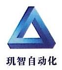 沈阳中弘智能科技有限公司 最新采购和商业信息
