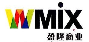 长沙景康盈隆商业管理有限公司 最新采购和商业信息