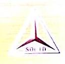 秦皇岛市索特模具制造有限公司 最新采购和商业信息