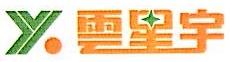 北京云星宇交通科技股份有限公司 最新采购和商业信息