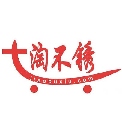 江苏淘不锈电子商务有限公司 最新采购和商业信息