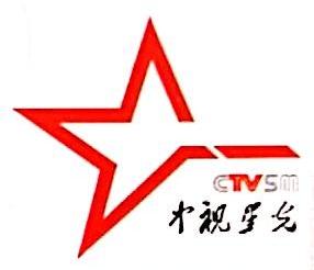 甘肃中视星光文化传媒有限公司 最新采购和商业信息