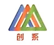 桂林创系企业管理咨询有限责任公司 最新采购和商业信息