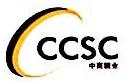 中商糖业有限公司 最新采购和商业信息
