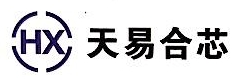 南京天易合芯电子有限公司