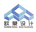 深圳市欧蒙设计有限公司 最新采购和商业信息