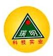 宁夏科玛新能源科技开发工程有限公司