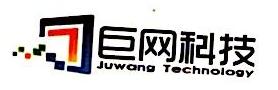 江西巨网科技股份有限公司 最新采购和商业信息