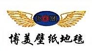深圳市博美建材有限公司 最新采购和商业信息