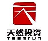 深圳市横岗镇经济发展有限公司 最新采购和商业信息