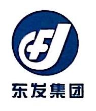丹东东发(集团)股份有限公司