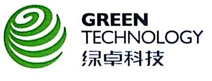 浙江绿卓科技有限公司 最新采购和商业信息