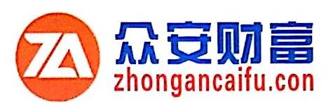 青岛众安财富投资有限公司 最新采购和商业信息