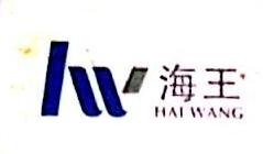 徐州市海王水处理有限公司 最新采购和商业信息