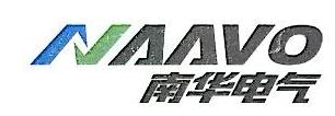 广东南一华电气有限公司 最新采购和商业信息