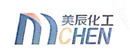 石家庄美辰化工有限公司 最新采购和商业信息