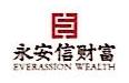 永安信(上海)股权投资基金管理有限公司