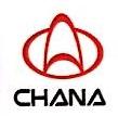 南京川渝长安汽车销售有限公司 最新采购和商业信息