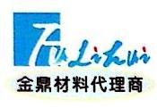昆山富力辉电子材料有限公司