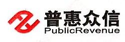 大连普惠众信财富投资管理有限公司 最新采购和商业信息