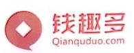 钱趣多(北京)投资管理有限公司
