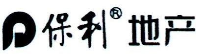 郑州保利房地产开发有限公司 最新采购和商业信息