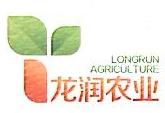 丹阳龙润农业开发科技有限公司 最新采购和商业信息