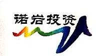 北京诺岩投资管理有限责任公司 最新采购和商业信息