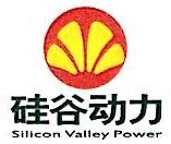 深圳市硅谷动力产业园运营有限公司 最新采购和商业信息
