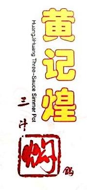 深圳市小米当家餐饮管理有限公司 最新采购和商业信息