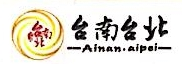 深圳市乾丰饮食文化有限公司 最新采购和商业信息