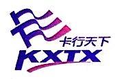 沈阳正道货物运输有限公司 最新采购和商业信息