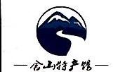 马鞍山农合电子商务有限公司 最新采购和商业信息