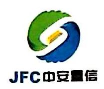 北京中安置信资产管理服务有限公司 最新采购和商业信息