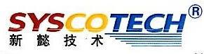 东莞市新懿电子材料技术有限公司 最新采购和商业信息