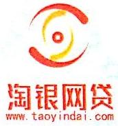 广东淘银投资管理有限公司 最新采购和商业信息