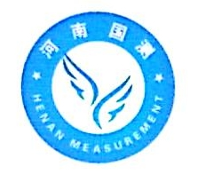 河南国测规划设计咨询有限公司 最新采购和商业信息