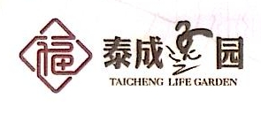 广东泰成逸园医疗养老有限公司 最新采购和商业信息