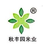 普宁市金稻田粮食有限公司