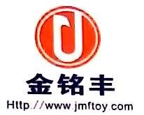 深圳市金铭丰塑胶有限公司 最新采购和商业信息