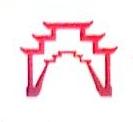 安徽东升建设股份有限公司 最新采购和商业信息